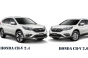 Nên Mua Honda CRV 2.0 Hay 2.4 ? Đánh Giá Xe 2017